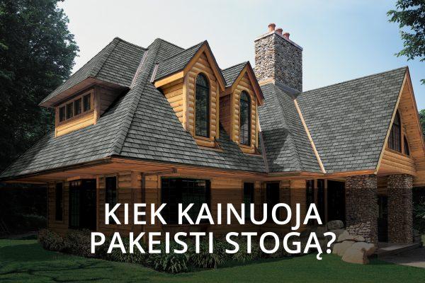 kiek kainuoja pakeisti stoga
